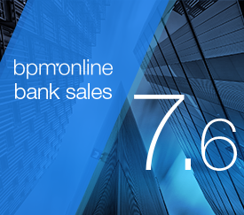 bpm'online bank sales