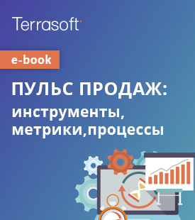 https://www.terrasoft.ua/sites/default/files/ua/news/275h310_news_ua.png