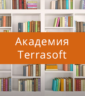 https://www.terrasoft.ua/sites/default/files/ua/news/akademiya_275x310_ua_7.png
