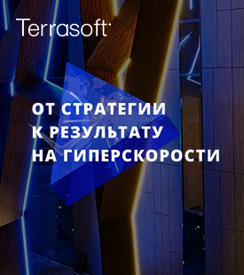 https://www.terrasoft.ua/sites/default/files/ua/news/banner275_h_310.png