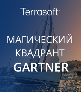 https://www.terrasoft.ua/sites/default/files/ua/news/banner_gart_275x310_ru.png