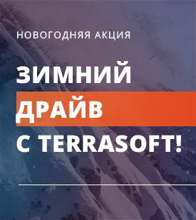 https://www.terrasoft.ua/sites/default/files/ua/news/novost_275x310.png