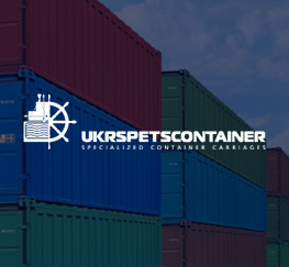 ukrspetscontainer